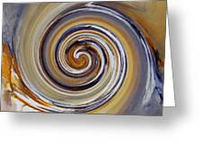 Twirl Art 0032 Greeting Card