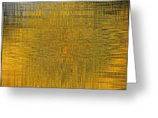 Twirl Art Yellow  Greeting Card
