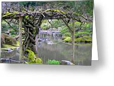Twisted Arbor Greeting Card