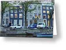 Twisted Panorama. Amsterdam Greeting Card