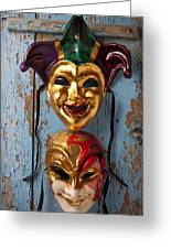 Two Decortive Masks Greeting Card by Garry Gay