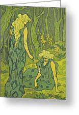 Two Girls Next To The Head Of Orpheus Greeting Card