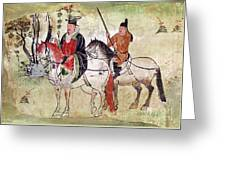 Two Horsemen In A Landscape Greeting Card