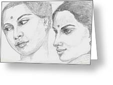 Two Indian Women Greeting Card