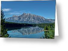 Two Jack Lake In The Morning Greeting Card