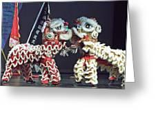 Two Lions Kung Fu Club Greeting Card