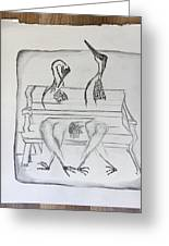 Two Lovers On A Park Bench Drawing By Kaitlin Porter