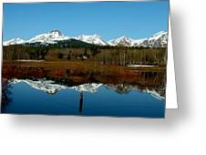 Two Med River Reflection Greeting Card
