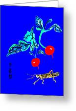 Two Radishes And A Grasshopper Greeting Card
