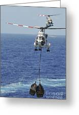 Two Sa-330 Puma Helicopters Deliver Greeting Card by Stocktrek Images