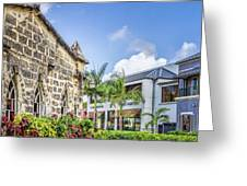 Two Solitudes, Holetown Church And Limegrove Mall, Barbados Greeting Card