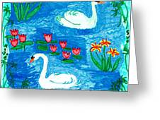 Two Swans Greeting Card by Sushila Burgess