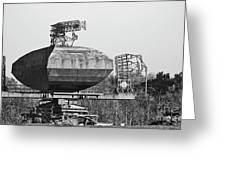 Type 85 Radar At Raf Neatishead Greeting Card