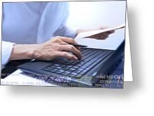 Typing Greeting Card