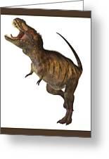 Tyrannosaurus Rex Profile Greeting Card