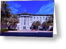 U S Custom House - New Orleans Greeting Card