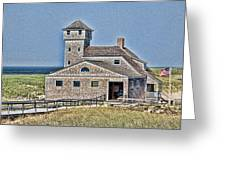 U S Lifesaving Station Greeting Card