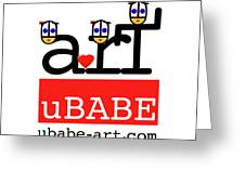 uBABE Art Wave Greeting Card
