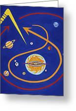 Ufo Universe Greeting Card