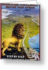 Uganda Railway - British East Africa - Retro Travel Poster - Vintage Poster Greeting Card