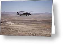 Uh-60 Black Hawk En Route To New Mexico Greeting Card