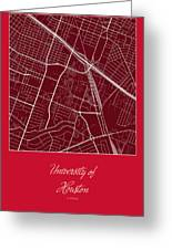 Uh Street Map - University Of Houston In Houston Map Greeting Card
