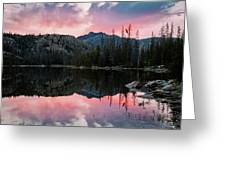 Uinta Sunrise Reflection Greeting Card