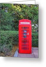 U.k. Phone Booth Greeting Card