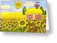 Ukrainian House With Sunflowers Greeting Card