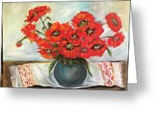 Ukrainian Poppies Greeting Card