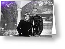 Ula And Wojtek Engagement 6 Greeting Card
