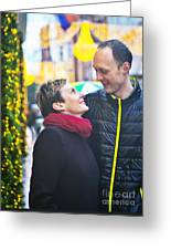 Ula And Wojtek Engagement 9  Greeting Card