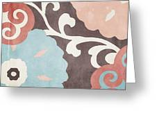 Umbrella Skies II Suzani Pattern Greeting Card