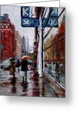 Umbrellas On Amsterdam Aveune Greeting Card