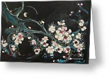 Ume Blossoms2 Greeting Card