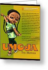 Umoja The Mother Greeting Card