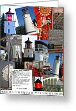 Umpqua River Lighthouse Collection Greeting Card