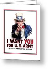 Uncle Sam -- I Want You Greeting Card