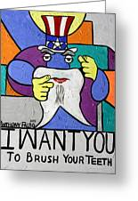 Uncle Sam Tooth Greeting Card