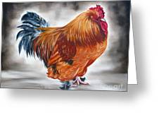 Uncle Samie's Rooster Greeting Card