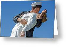 Unconditional Surrender 2 Greeting Card
