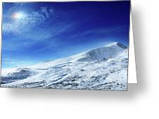Under An Iridescent Sky Greeting Card