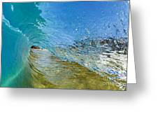 Under Breaking Wave Greeting Card