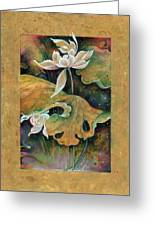 Under Cover Of Night - Under Care Of Stars Greeting Card