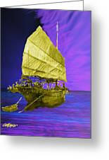 Under Golden Sails Greeting Card