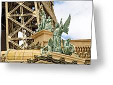 Under The Arc Greeting Card