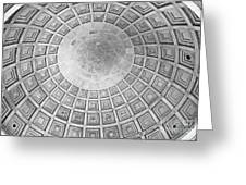 Under The Dome At The Jefferson Memorial Greeting Card