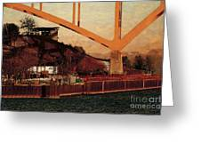 Under The Hoan Greeting Card