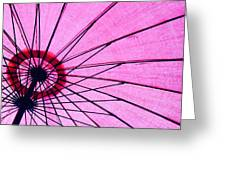 Under The Pink Umbrella Greeting Card