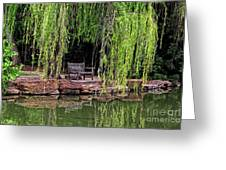 Under The Willows 7749 Greeting Card